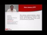 Функция LFP и ассортимент медиаконвертеров